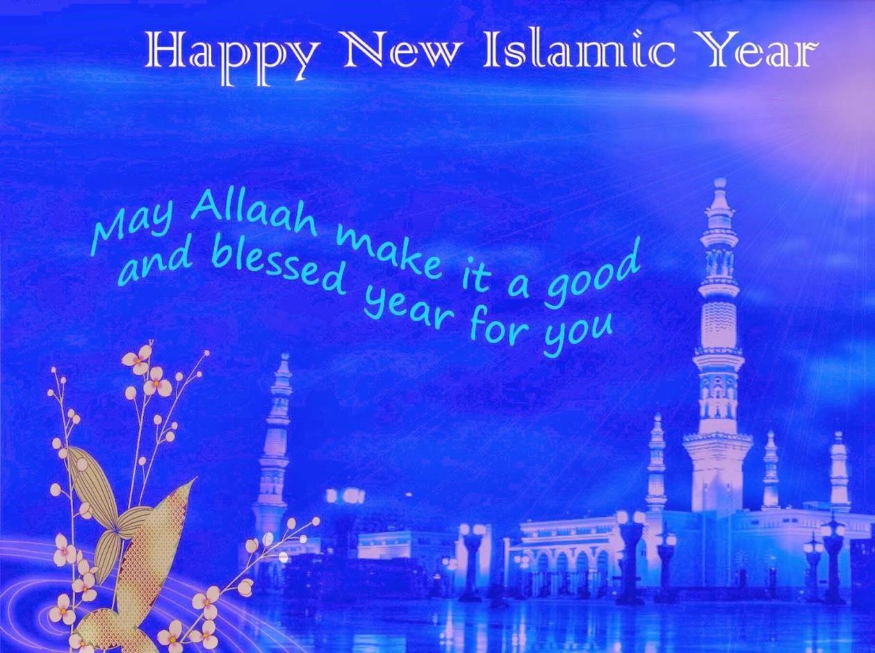 gambar ucapan selamat tahun baru hijriyah