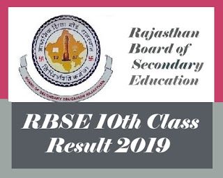 Rajasthan Board 10th Result 2019, RBSE 10th Class Results 2019,