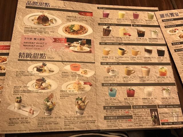 義式屋古拉爵(Cafe Grazie)菜單