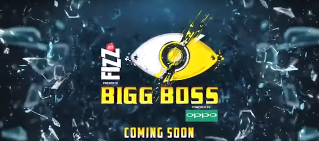 How to Get Tickets/ Passes for Big Boss 11 Show LIVE