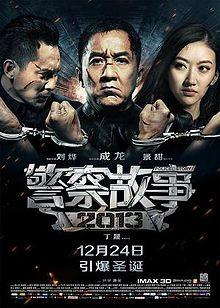Sinopsis Film Police Story 2013