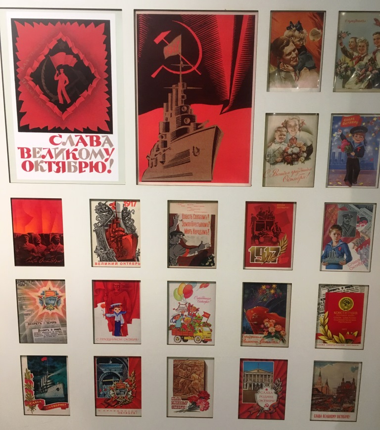 Выставка открыток оформление