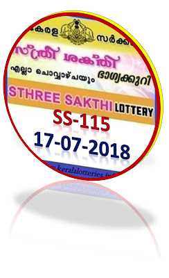 kerala lottery result from keralalotteries.info 17/7/2018, kerala lottery result 17.7.2018, kerala lottery results 17-07-2018, STHREE SAKTHI lottery SS 115 results 17-07-2018, STHREE SAKTHI lottery SS 115, live STHREE SAKTHI   lottery, STHREE SAKTHI lottery, kerala lottery today result STHREE SAKTHI, STHREE SAKTHI lottery (SS-115) 17/07/2018, SS 115, SS 115, STHREE SAKTHI lottery SS115, STHREE SAKTHI lottery 17.7.2018,   kerala lottery 17.7.2018, kerala lottery result 17-7-2018, kerala lottery result 17-7-2018, kerala lottery result STHREE SAKTHI, STHREE SAKTHI lottery result today, STHREE SAKTHI lottery SS-115 keralalotteryresult, today kerala kerala lottery, kerala SAKTHI today, kerala lottery STHREE SAKTHI today result, STHREE SAKTHI kerala lottery result, today STHREE SAKTHI lottery result, STHREE SAKTHI lottery today   result,  lottery today, kerala lottare, kerala lottery result, lottery today, kerala lottery today lottery guessing formula, kerala lottery guessing number kerala lottery lottery SS-115 keralalotteryresult, today kerala kerala lottery, kerala lottery result STHREE SAKTHI, kerala lottery result, kerala lottery result live, kerala lottery result today STHREE STHREE SAKTHI  www.keralalotteries.info-live-STHREE SAKTHI-lottery-result- state lottery result STHREE SAKTHI today, kerala lottery STHREE SAKTHI today result, STHREE SAKTHI kerala lottery result, today STHREE SAKTHI lottery result, STHREE SAKTHI lottery today lottery result STHREE evening, kerala lottery evening result, kerala lottery entry kerala lottery online buy, buy kerala lottery online result, resultSAKTHI, , pictures draw result, kerala lottery online   purchase, kerala lottery online buy, STHREE SAKTHI lottery today, number, tamil, kerala lottery guess, kerala lottery guessing number tips tamil, kerala lottery group, kerala lottery guessing method, kerala lottery gov.in, picture, image, images, pics,   pictures kerala lottery, kl result, yesterday lottery results, lotteries results, keralalotteries, kerala state lottery today, kerala lottare, kerala lottery result, lottery today, resultSAKTHI, , pictures draw result, kerala lottery online   purchase, yesterday lottery result,  www.keralalotteries.info-live-STHREE SAKTHI-lottery-result- state lottery today, kerala lottare, kerala lottery result, lottery today, kerala lottery today lottery result kerala lottery online buy, STHREE SAKTHI lottery today, number, tamil, kerala lottery guess, kerala lottery guessing number tips tamil, kerala lottery group, kerala lottery guessing method, kerala lottery gov.in, picture, image, images, pics,   pictures kerala lottery, kl result, yesterday lottery results, lotteries results, keralalotteries, kerala kerala lottery today draw result, kerala lottery online   purchase, kerala lottery results, kerala lottery yesterday kerala lottery