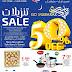 City Centre Kuwait - Eid Promotion