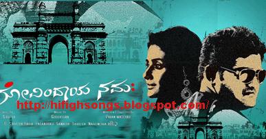 Varadanayaka(2012) kannada mp3 songs free download   southsongs4u.