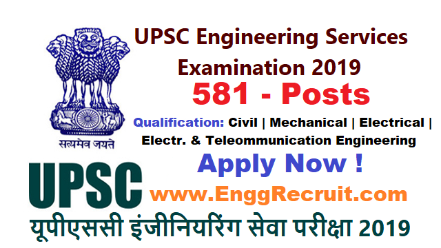 UPSC Engineering Services Examination 2019