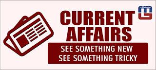 CURRENT AFFAIRS QUIZ FOR SBI PO | D-BAT : 30.05.2017