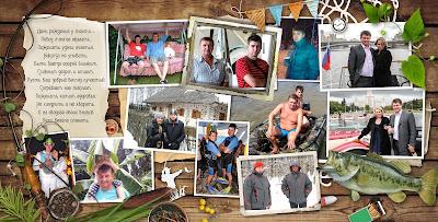 фотокнига в подарок на день рождения папе, рыбалка