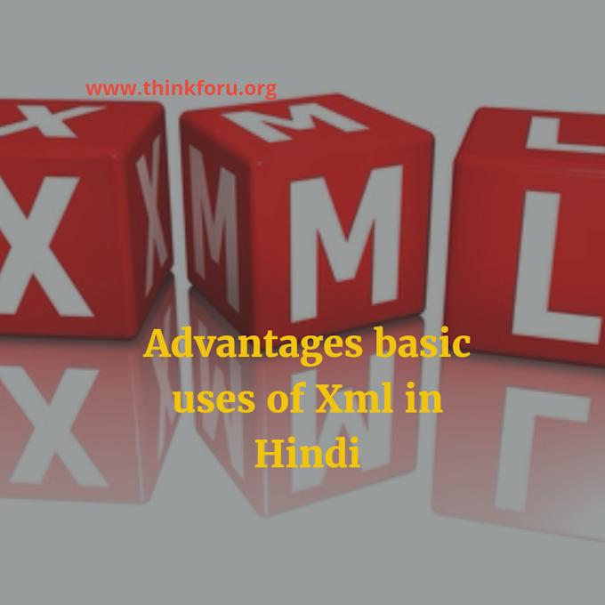 xml schema |Advantages basic uses of Xml in Hindi with example,उदाहरण के साथ एक्सएमएल के मूल उपयोगों को हिंदी में लाभ
