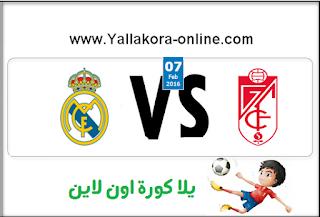 مشاهدة مباراة ريال مدريد وغرناطة بث مباشر بتاريخ 07-02-2016 الدوري الاسباني