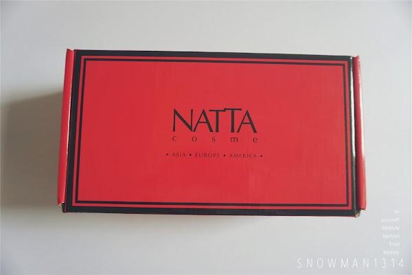 C20 Natural Vitamin 21.5 Enhancing Mask @ Natta Cosme