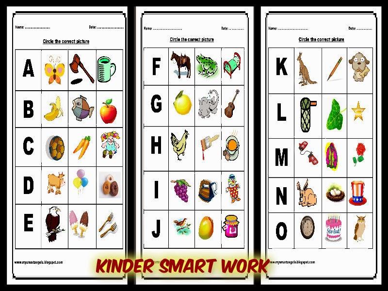 KINDER SMART WORK : UPPERCASE LETERS WORKSHEETS