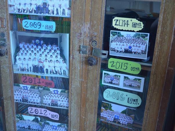 宽中合唱团 Foon Yew Choir: 2016年大扫除