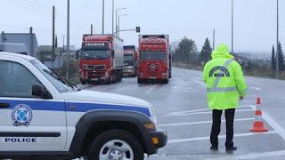 Απαγόρευση κυκλοφορίας φορτηγών ωφέλιμου φορτίου άνω του 1,5 τόνου κατά την περίοδο εορτασμού της 25ης Μαρτίου