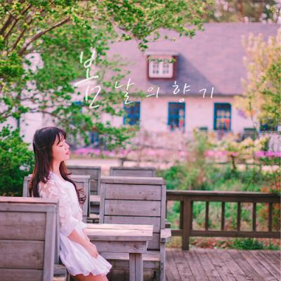 [Single] Blue Mangtto – 봄날의 향기