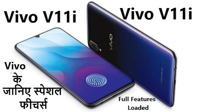 Vivo V11i (Vivo V11) Review: After 48 hours!