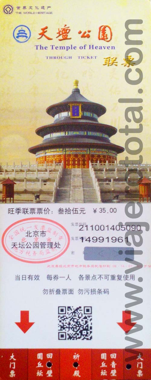 TICKET - Templo del Cielo, Pekin - Temple of Heaven, Beijing