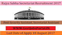 Rajya Sabha Secretariat Recruitment 2017– 115 Security Assistant, Secretariat Assistant