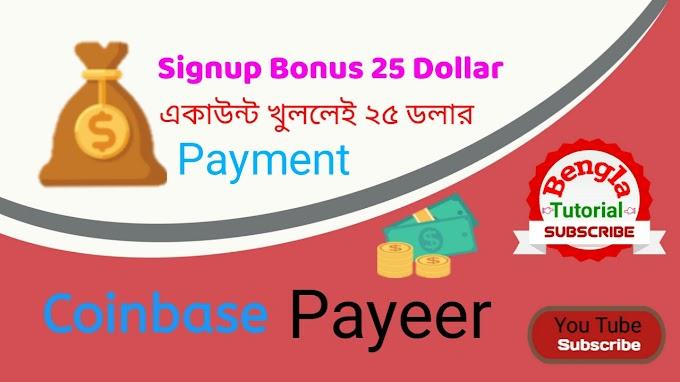 Signup Bonus 25 dollar Btcbusiness Payment Coinbase Payeer