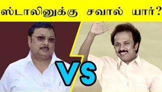 DMK   Stalin   Alagiri   Tamilnadu Politics   Kichdy