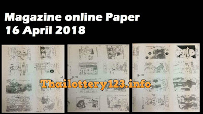Magazine online Paper 16 April 2018
