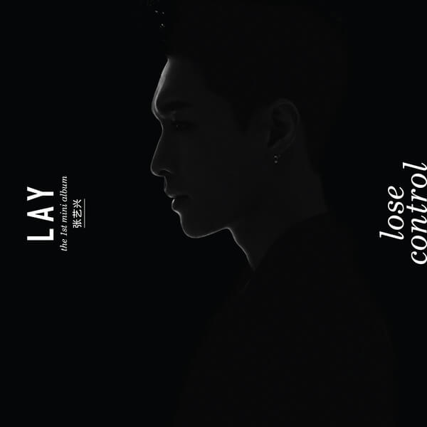 LAY (레이) – LOSE CONTROL (失控) Lyrics + MV
