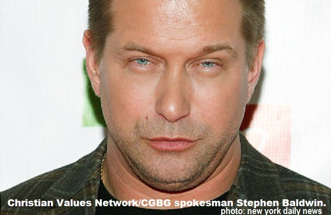 Stephen Baldwin Gay 45