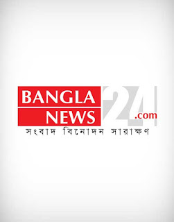 bangla news 24.com vector logo, bangla news 24.com logo vector, bangla news 24.com logo, bangla news 24.com logo ai, bangla news 24.com logo eps, bangla news 24.com logo png, bangla news 24.com logo svg