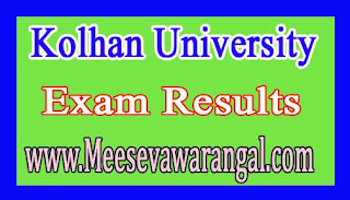Kolhan University M.B.B.S IIIrd Prof Part-II 2016 Exam Results