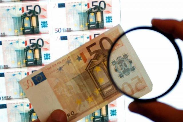 Συνελήφθη 24χρονου στο Άργος με παραχαραγμένα νομίσματα