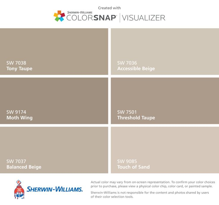 Sherwin williams beige colors for Sherwin williams paint sample