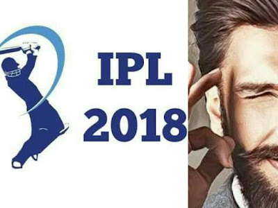 Ranveer Singh will take 5 million rupees to perform in IPL 11