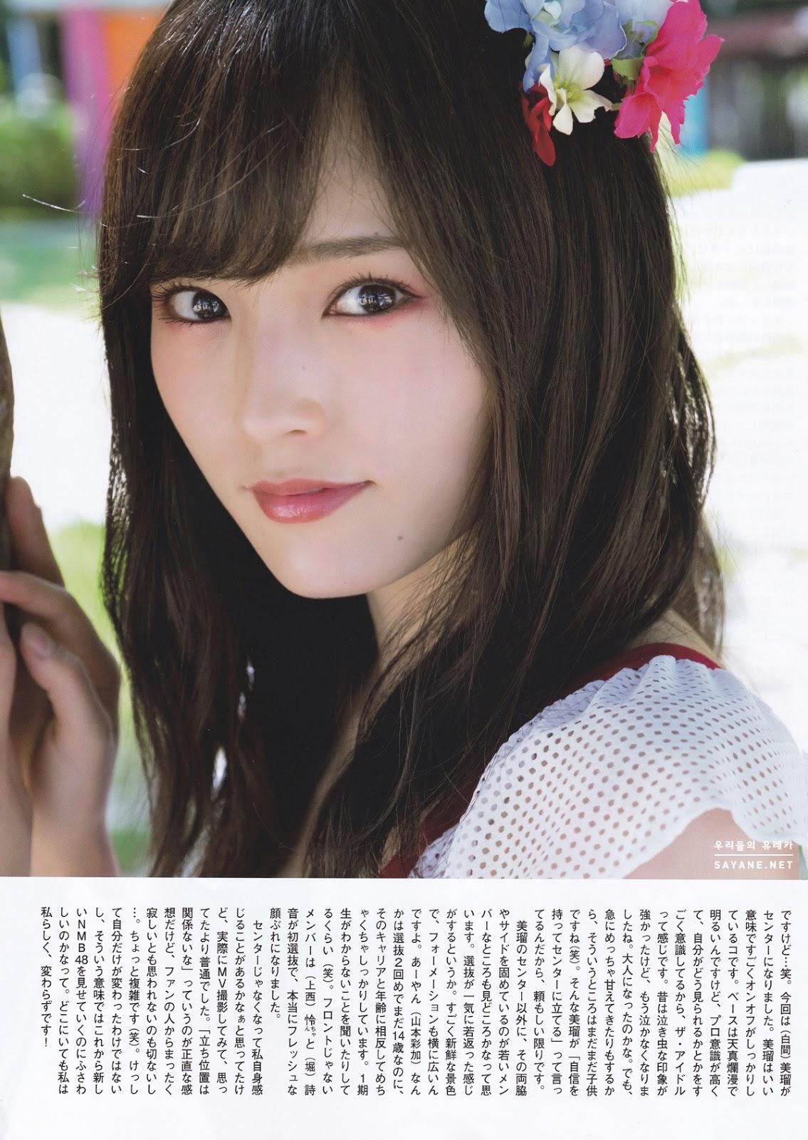 Yamamoto Sayaka 山本彩, FLASH Special BEST Gravure 2017 Early Summer (FLASHスペシャルグラビアBEST 2017初夏号)