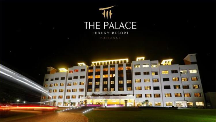 the palace habiganj