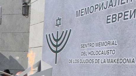 Macedonia Marks Holocaust Remembrance Day