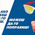 Спечелете 320 слънчеви очила с Loctite