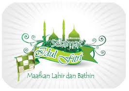 SMS Ucapan Idul Fitri Terbaru