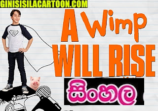 Sinhala Dubbed - A Wimp will Rise