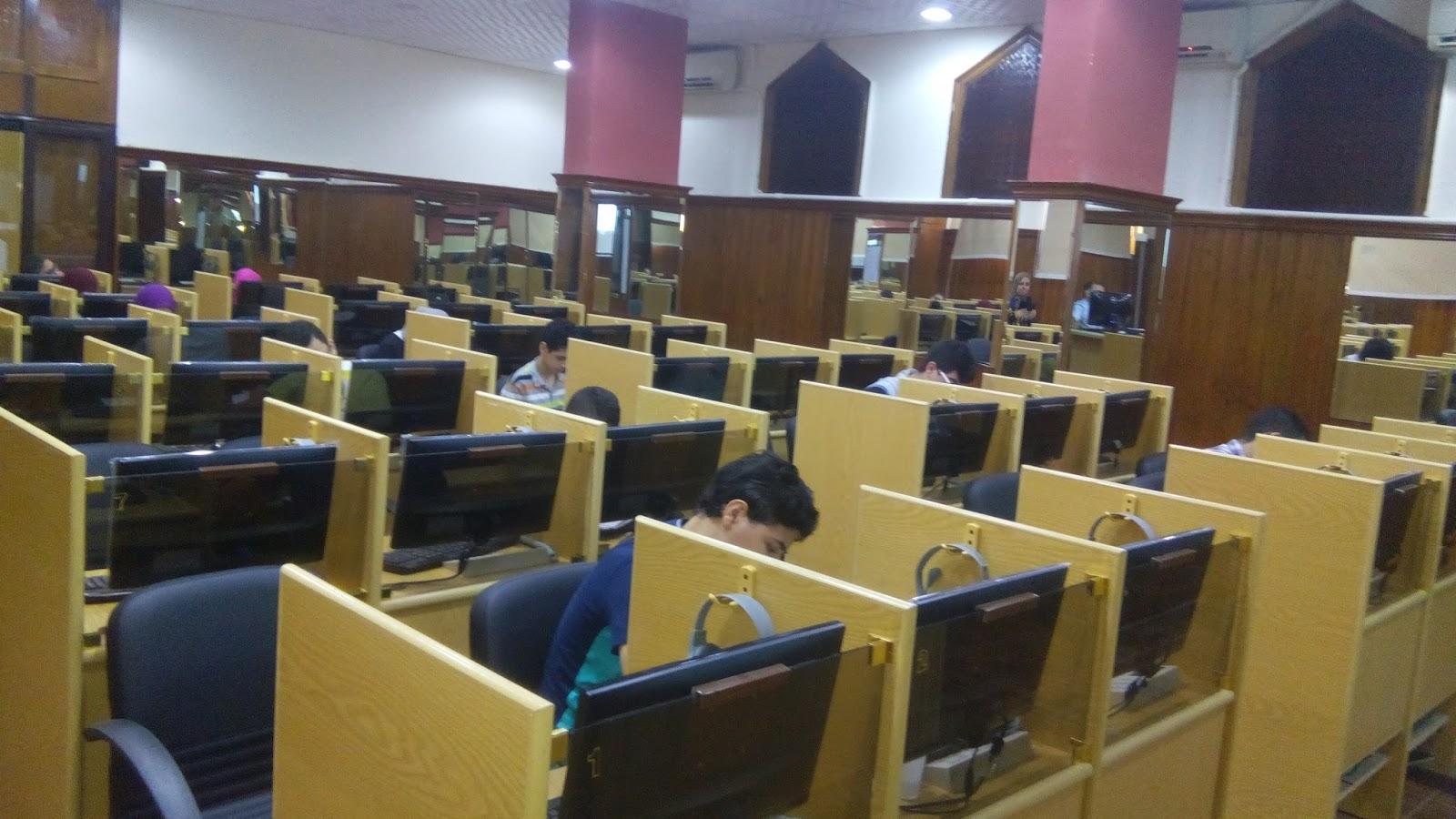 كلية التعليم المستمر وخدمة 5