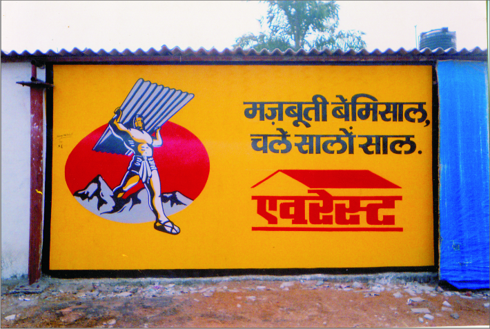 Wall Painting Signages Advertising Pan India Wall Painting All