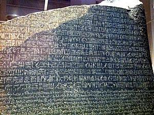 Risultati immagini per stele di rosetta