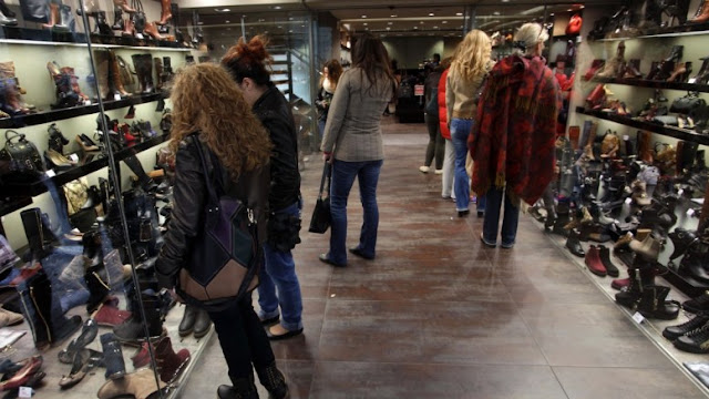 Εμπορικός Σύλλογος Άργους: Ανοιχτά τα καταστήματα του Αγίου Πνεύματος