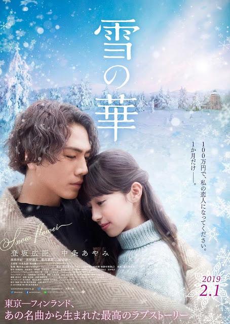 Snow Flower 雪 の 華 (2019) Film Romantis dibulan Februari