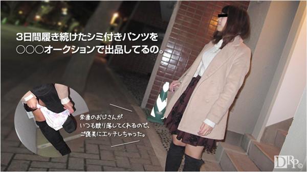 姉・妹・嫁・愛人・彼女等の下着等をうpするスレ63 [無断転載禁止]©bbspink.com->画像>1144枚