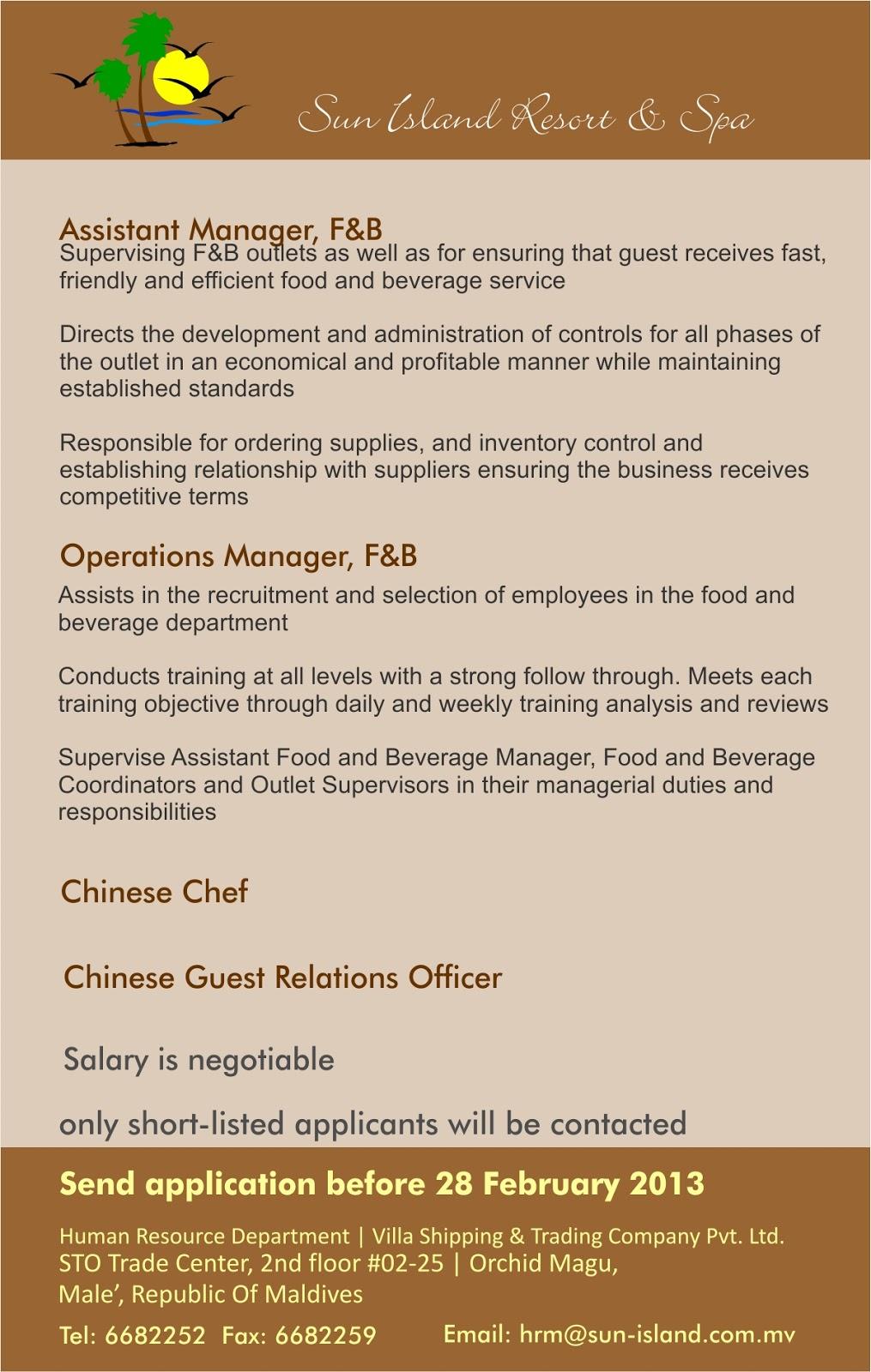 Job maldives fb supervisor jobs in maldives huvafen fushi maldives forumfinder Images
