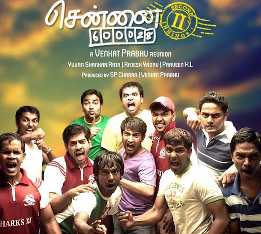 Chennai 600028 II Second Innings Movie Review