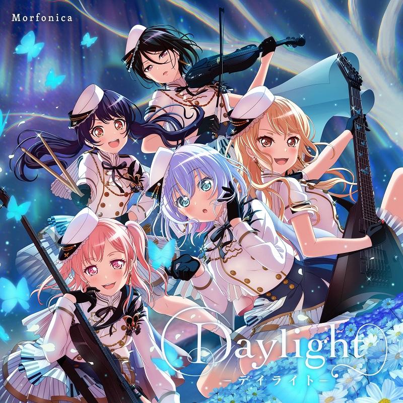 Morfonica - Daylight -デイライト- Limited Edition BD [2020.05.27+MP4+RAR]