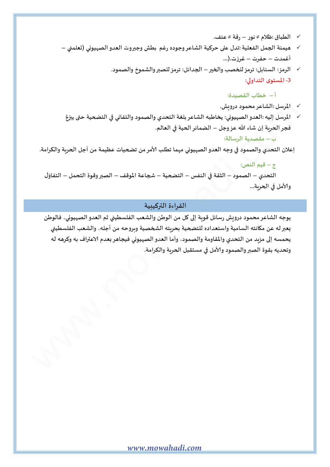 إشعاع الحضارة المغربية3