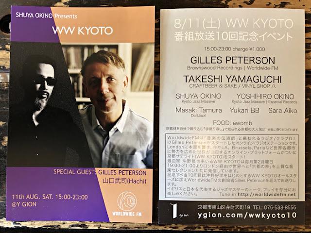 WW KYOTO@Worldwide FM vol.10