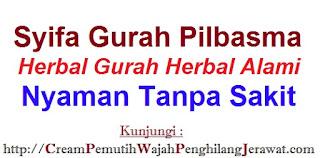 jual Obat Herbal Asli Tradisional Syifa Gurah Pilbasma alami